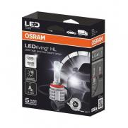 Крушки 12V Led OSRAM LEDRIVING H11 12V COOL WHITE КОМПЛЕКТ                 214.00 ЛВ.